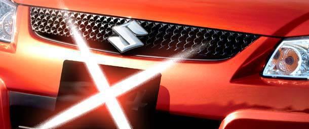 TopGear.com.ph Philippines Car News - Suzuki hatchback teaser