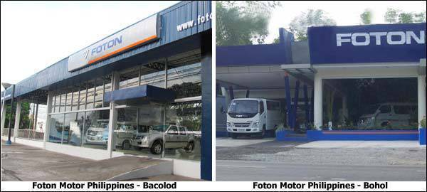TopGear.com.ph Philippines Car News - Foton dealerships in Bacolod and Bohol