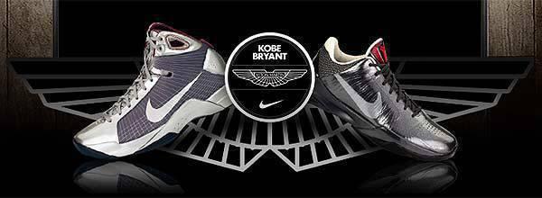 Nike Kobe Bryant Aston Martin Edition