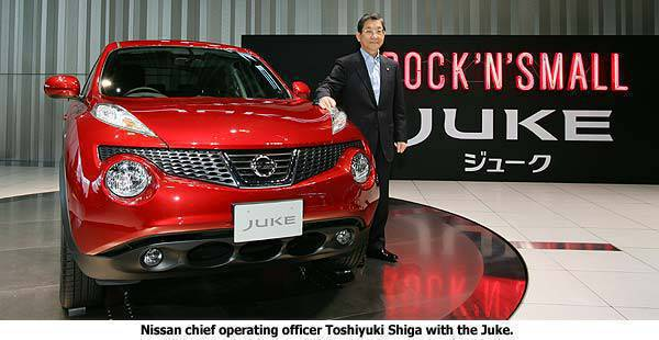 TopGear.com.ph Car News - Nissan Juke launched in Japan
