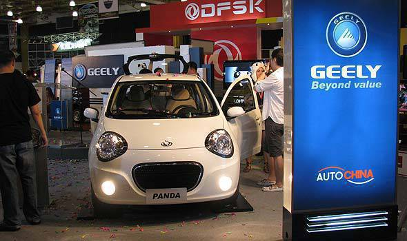 MIAS 2011: China's Geely cars arrive in the Philippines