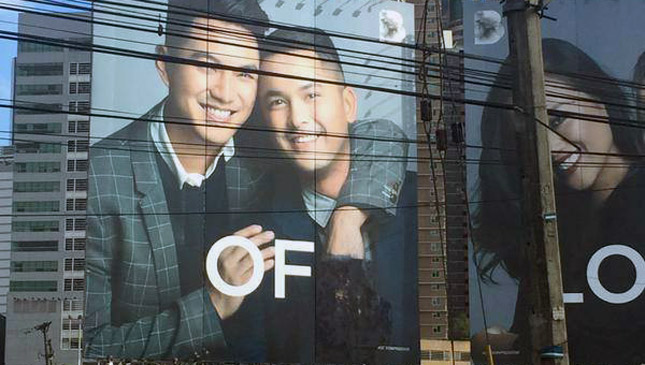 "Bench's ""Love All Kinds of Love"" billboard on EDSA"