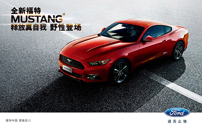 TopGear.com.ph Philippine Car news - Red, black are most popular colors for all-new, sixth-generation Ford Mustang