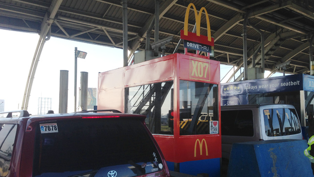 McDonald's McTollbooth at North Luzon Expressway