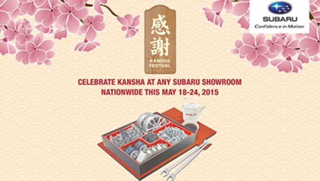2015 Subaru Kansha Festival