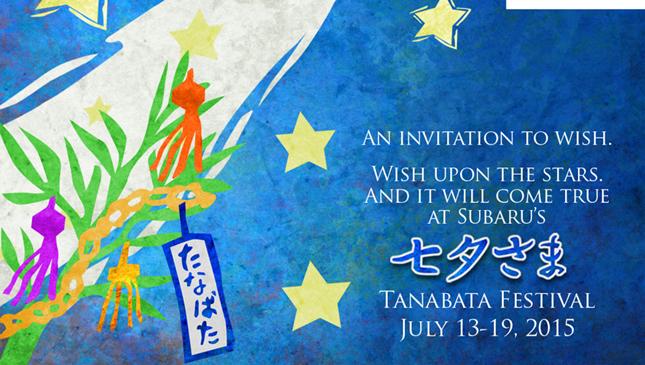 The Subaru Tanabata Festival
