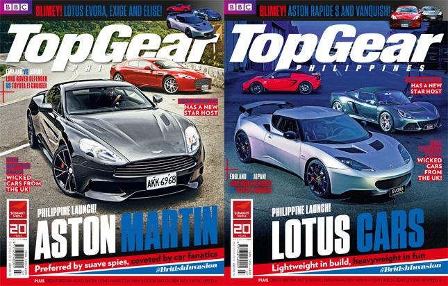 Top Gear Philippines' British Issue (August 2015)