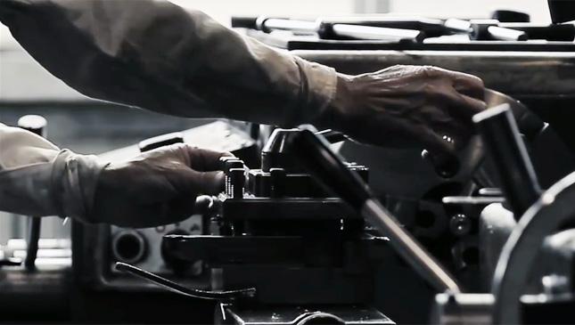 Nissan craftsmanship