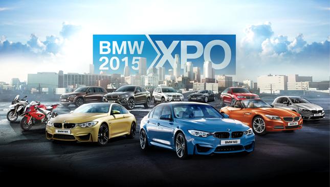 BMW Xpo 2015