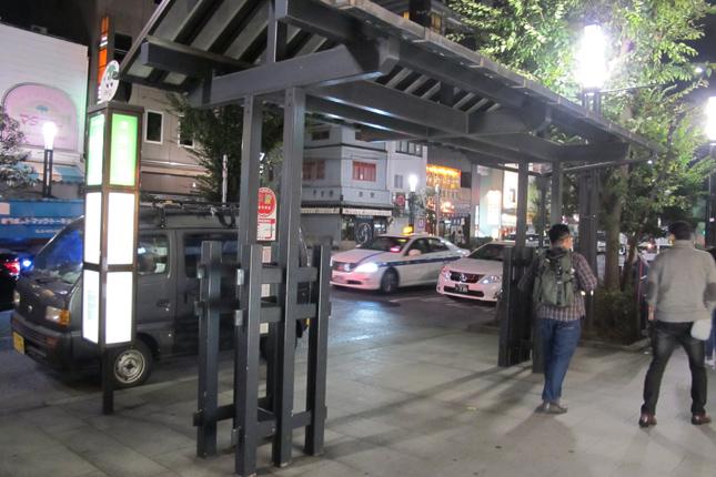 Pedestrians in Japan