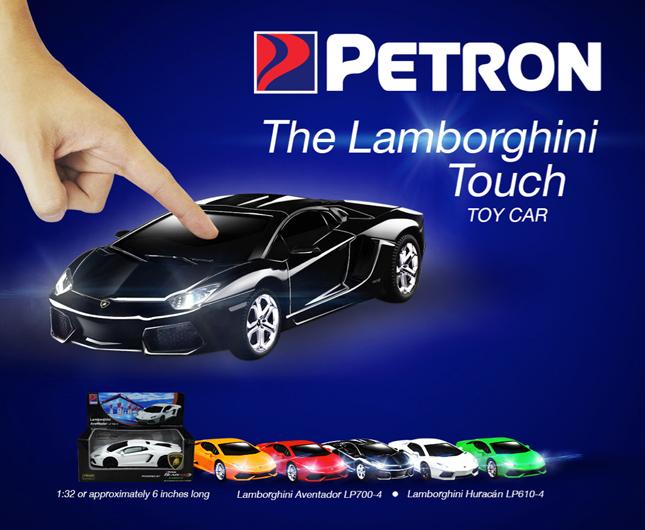 Petron Lamborghini toy car promo