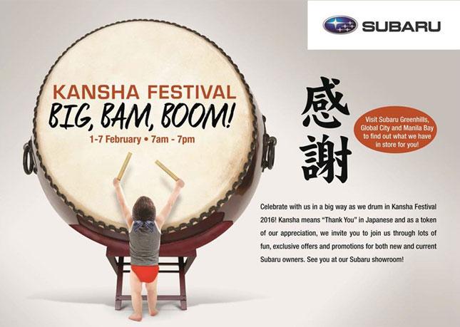 Kansha Festival by Motor Image Pilipinas