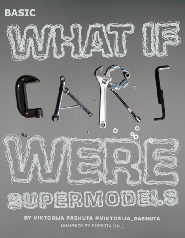Cars as supermodels