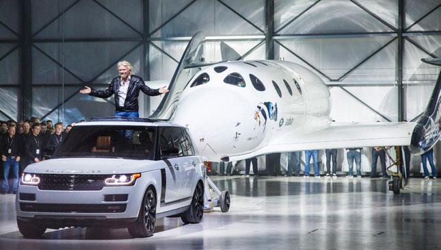 Range Rover - Virgin Galactic