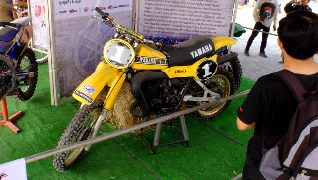 MXGP dirt bike