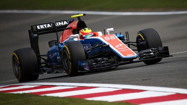 2016 Chinese Grand Prix