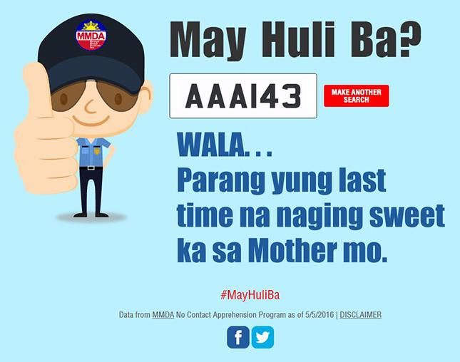 May Huli Ba?