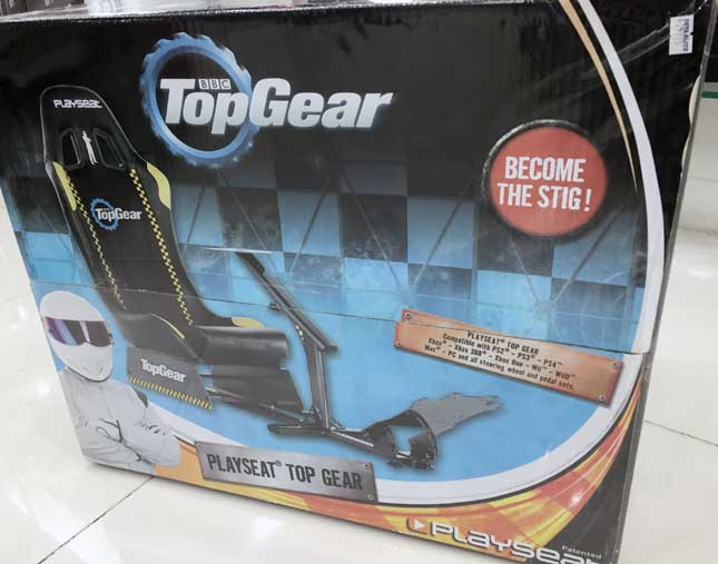 Playseat Top Gear