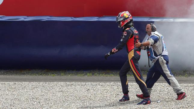 2016 Austrian Grand Prix