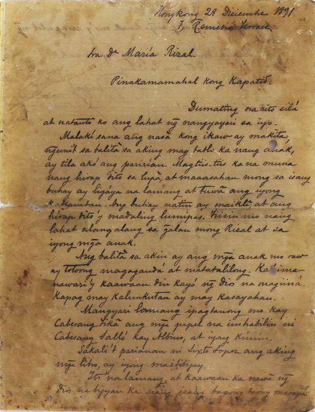 """love of country essay by jose rizal """"el amor patrio"""" rizal's first essay,  in crystallizing his concept on love of country, rizal reveals a foretaste of the style and  essays - jose rizal ."""