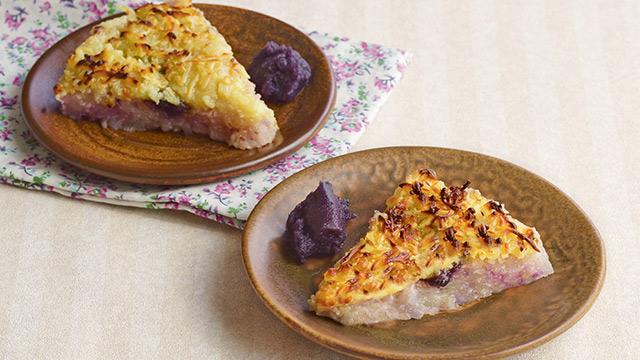 Cassava Cake Recipe Video