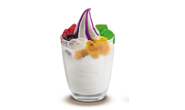 Imagine Your Fave Halo Toppings Such As Nata De Coco Ube Syrup And Macapuno In Ice Cream Sundae